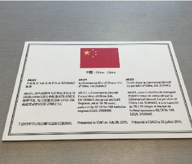 ICAO-aluminium commemorative plaque etched and painted